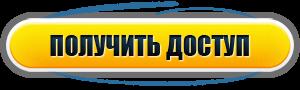 http://izeo.ru/partner/?refid=33266