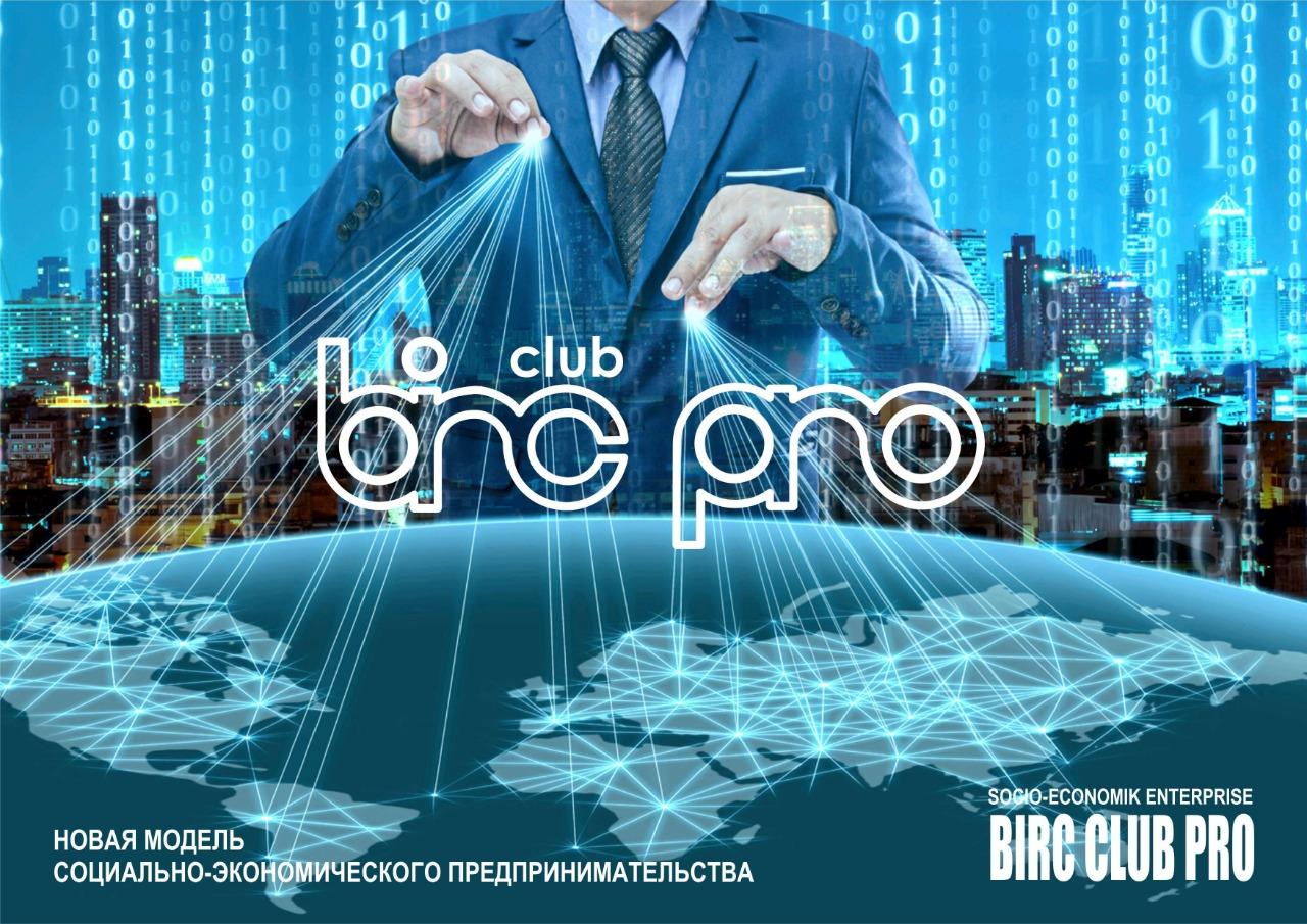 birc_club
